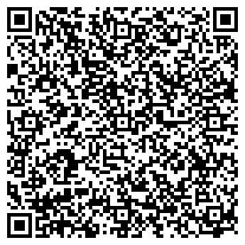 QR-код с контактной информацией организации Виктория Дубль-А, ТОО