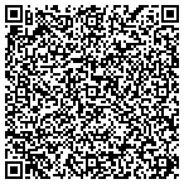 QR-код с контактной информацией организации Дарус Лазерная клиника, ТОО