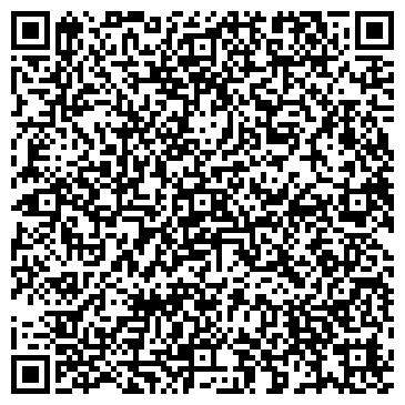 QR-код с контактной информацией организации Космо клиника, ТОО