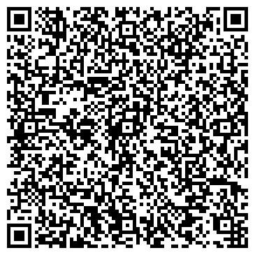 QR-код с контактной информацией организации Tango (Танго) Студия красоты, ТОО