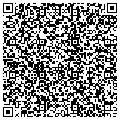 QR-код с контактной информацией организации Костанайский областной онкологический диспансер