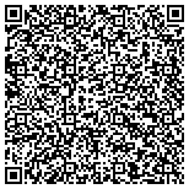 QR-код с контактной информацией организации Центр Бьюти Терапии, ТОО