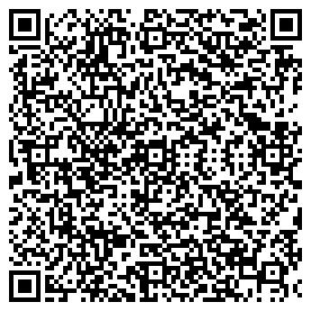 QR-код с контактной информацией организации АруМед, Клиника