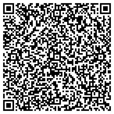 QR-код с контактной информацией организации Центр красоты ЮМЭ, ТОО
