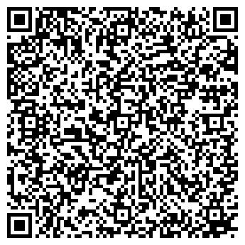 QR-код с контактной информацией организации Центр косметологии, ТОО