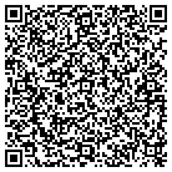 QR-код с контактной информацией организации Флебомед, ТОО