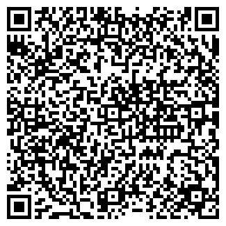 QR-код с контактной информацией организации Авторская медицина, ТОО