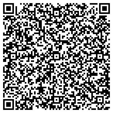 QR-код с контактной информацией организации Анастасия (студия красоты), ТОО
