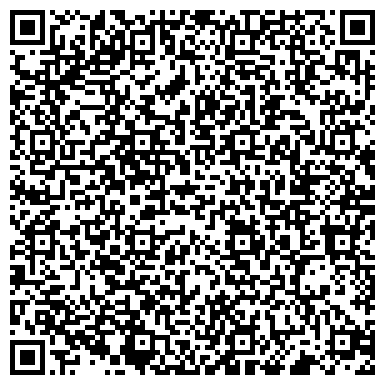 QR-код с контактной информацией организации Almaty Sema Hospital (Алматы Сема Госпиталь), ТОО