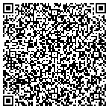 QR-код с контактной информацией организации Клиника Искакова, ТОО