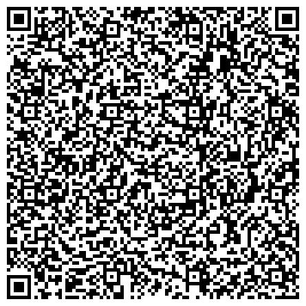 QR-код с контактной информацией организации АКАДЕМИЯ КРАСОТЫ Клиника Эстетической Хирургии и Косметологии, ТОО