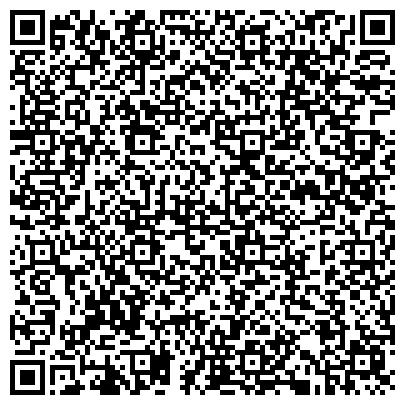 QR-код с контактной информацией организации Центр косметической коррекции и омоложения Скурихиной Натальи, ИП