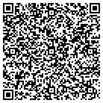 QR-код с контактной информацией организации Авицена, ТОО