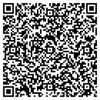 QR-код с контактной информацией организации Зоовита,ИП
