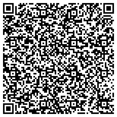 QR-код с контактной информацией организации Институт косметологии и дерматологии, ТОО