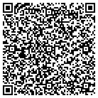 QR-код с контактной информацией организации Клиника Суар, Компания