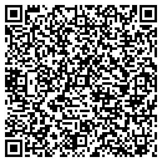 QR-код с контактной информацией организации Дарус, ТОО
