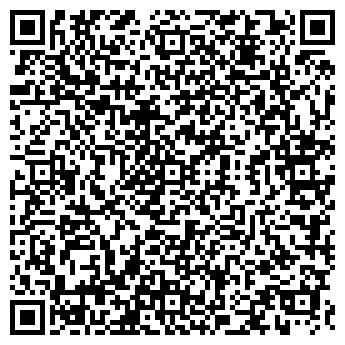 """QR-код с контактной информацией организации ООО """"Будэксперт"""""""