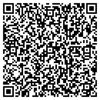 """QR-код с контактной информацией организации ООО """"ЦитоГен"""""""