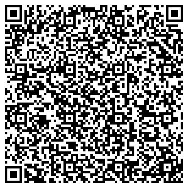 """QR-код с контактной информацией организации Оздоровительно-обучающий центр ООО """"Свет Ариадны"""""""
