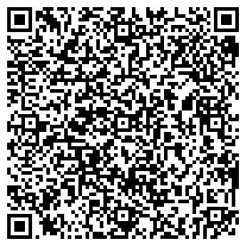 QR-код с контактной информацией организации ТОО Safia фарм