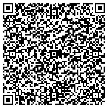 """QR-код с контактной информацией организации Компания """" Taza Derm """""""