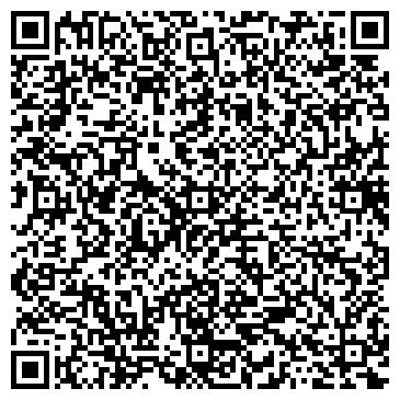 QR-код с контактной информацией организации Другая Генетическая лаборатория «TreeGene»
