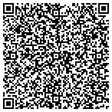 QR-код с контактной информацией организации К-Арт Медиа (ТОО Темирлан-V)