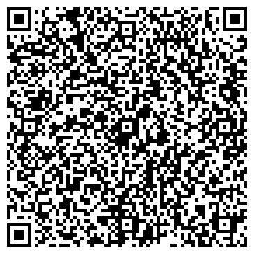 """QR-код с контактной информацией организации ТОО """"ПИЛИГРИМ"""""""