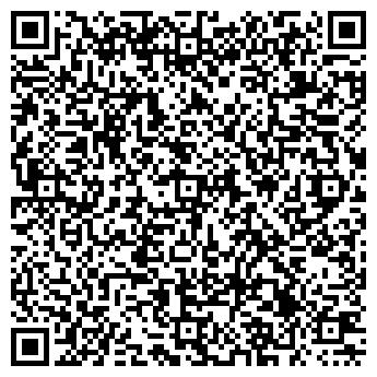 QR-код с контактной информацией организации ТОНГКАТ