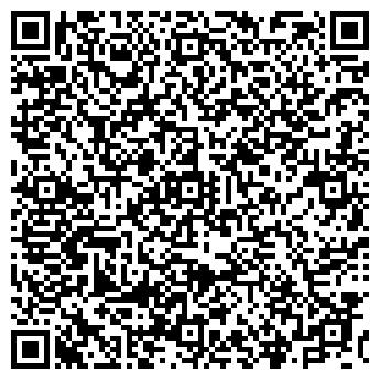 QR-код с контактной информацией организации Витал-центр, ООО