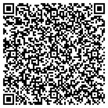 QR-код с контактной информацией организации Лада Мед, ООО