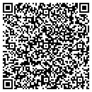QR-код с контактной информацией организации Нордин, ООО