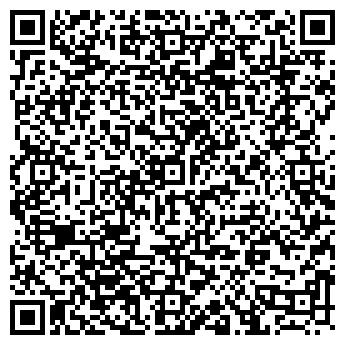 QR-код с контактной информацией организации Новое зрение, ООО