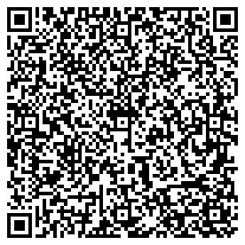 QR-код с контактной информацией организации Динамо-Спорт, УП