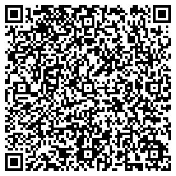 QR-код с контактной информацией организации Джой (Joy), компания