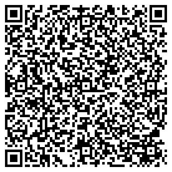 QR-код с контактной информацией организации Солвендо, ООО