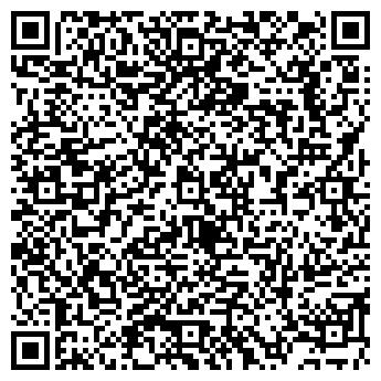 QR-код с контактной информацией организации Доктор Немо, ЧМУП