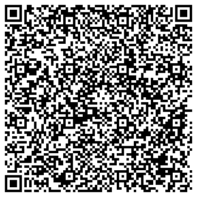QR-код с контактной информацией организации Республиканская больница спелеолечения, ГУ