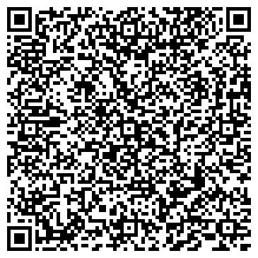 QR-код с контактной информацией организации Баттерфляй (Butterfly), компания