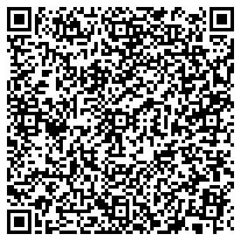 QR-код с контактной информацией организации МОКС групп, ЧТУП