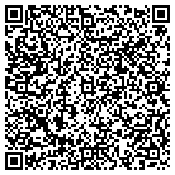 QR-код с контактной информацией организации Эмбрио, ООО