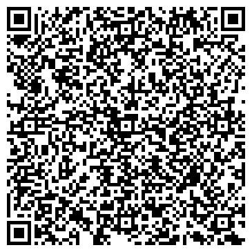 QR-код с контактной информацией организации Валерэ, ООО Медицинский центр