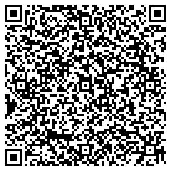QR-код с контактной информацией организации Космо Сан, ООО