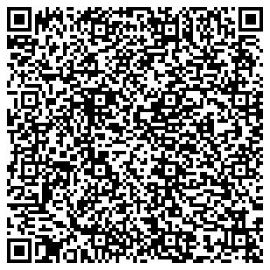 QR-код с контактной информацией организации Центр современной психологии, ЧП