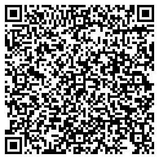 QR-код с контактной информацией организации Касияна, ООО