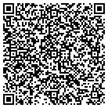 QR-код с контактной информацией организации ТатуЛисица, ИП