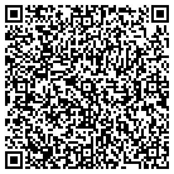 QR-код с контактной информацией организации Робуста, ЧТУП