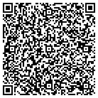QR-код с контактной информацией организации Sigcess, ООО