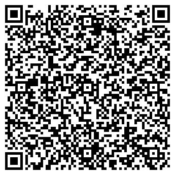 QR-код с контактной информацией организации Черданцева Е. В., ИП